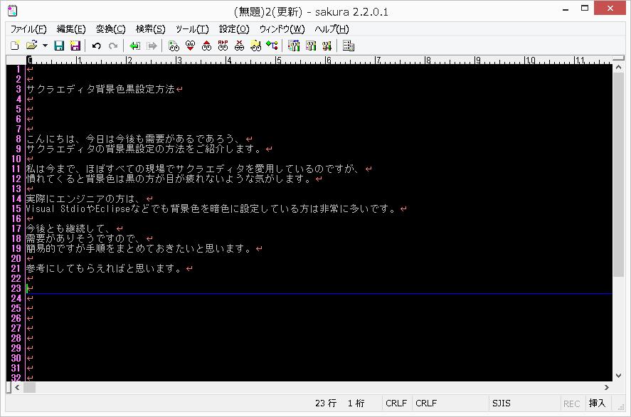 renee video editor ダウンロード