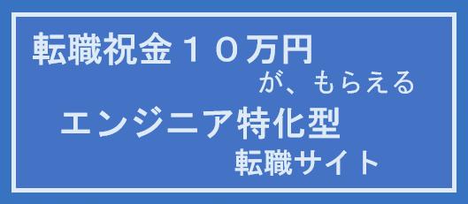 crosse_jp